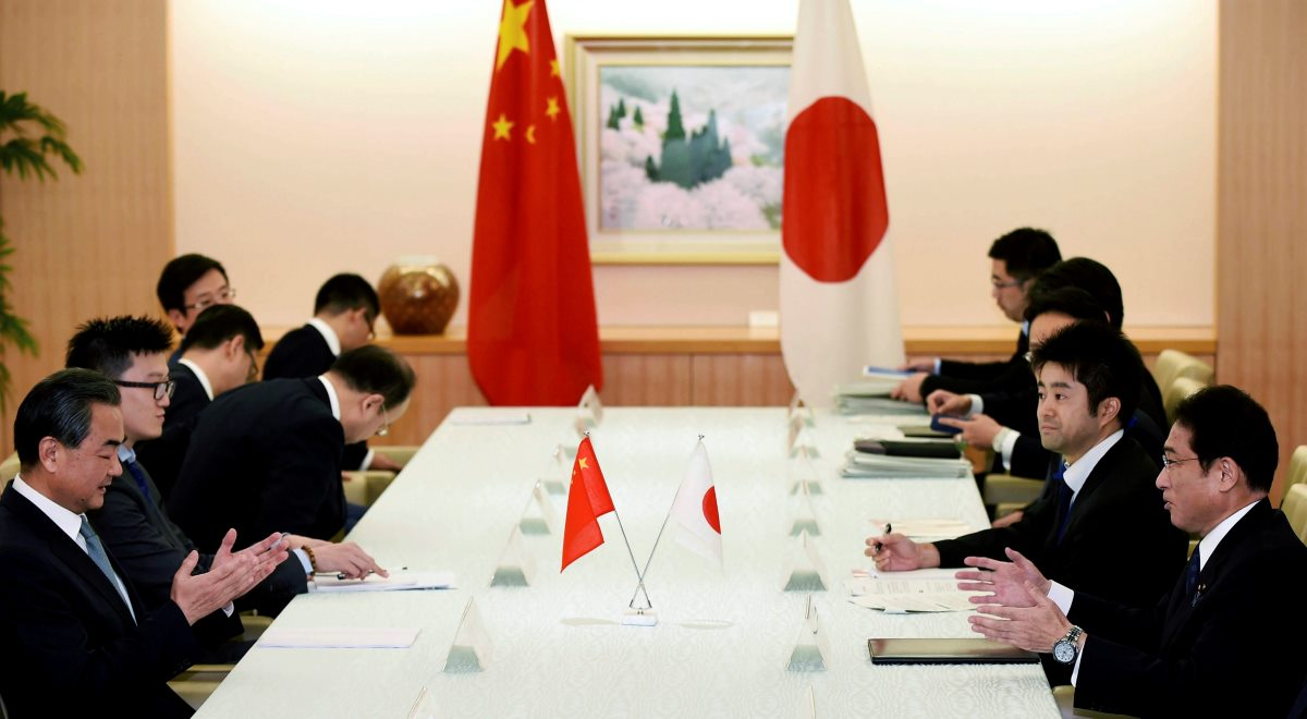 Japan Australia Essay Contest