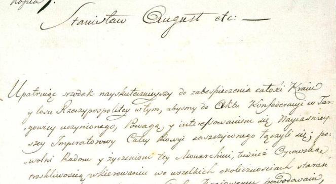 Fragment deklaracji przystąpienia króla Stanisława Augusta do Konfederacji Targowickiej