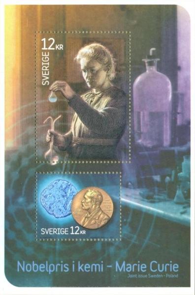 """Szwedzka emisja """"świecącego"""" znaczka"""