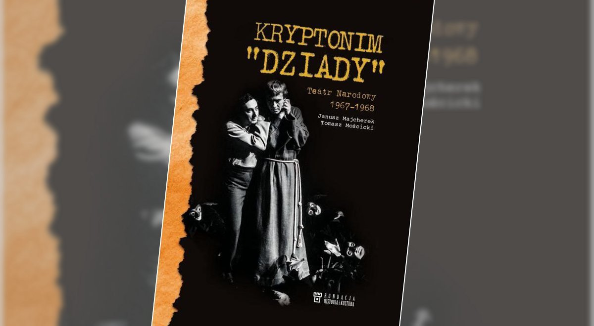 Kryptonim Dziady