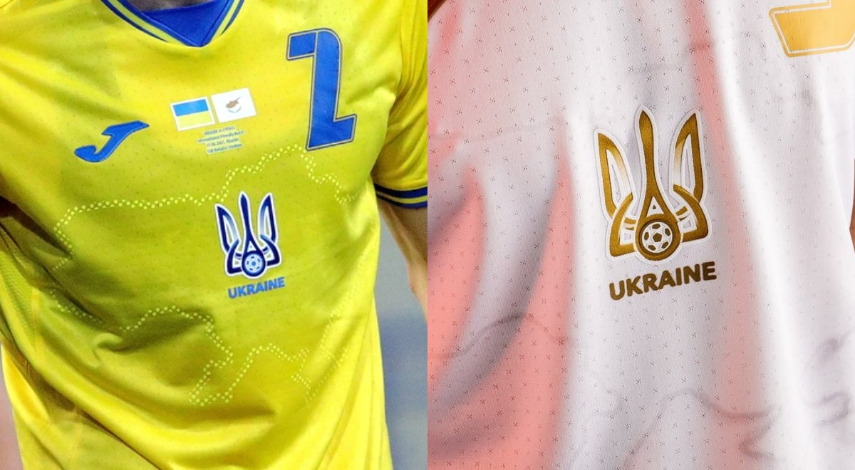 Fotoram koszulki Ukraina 1200F.jpg