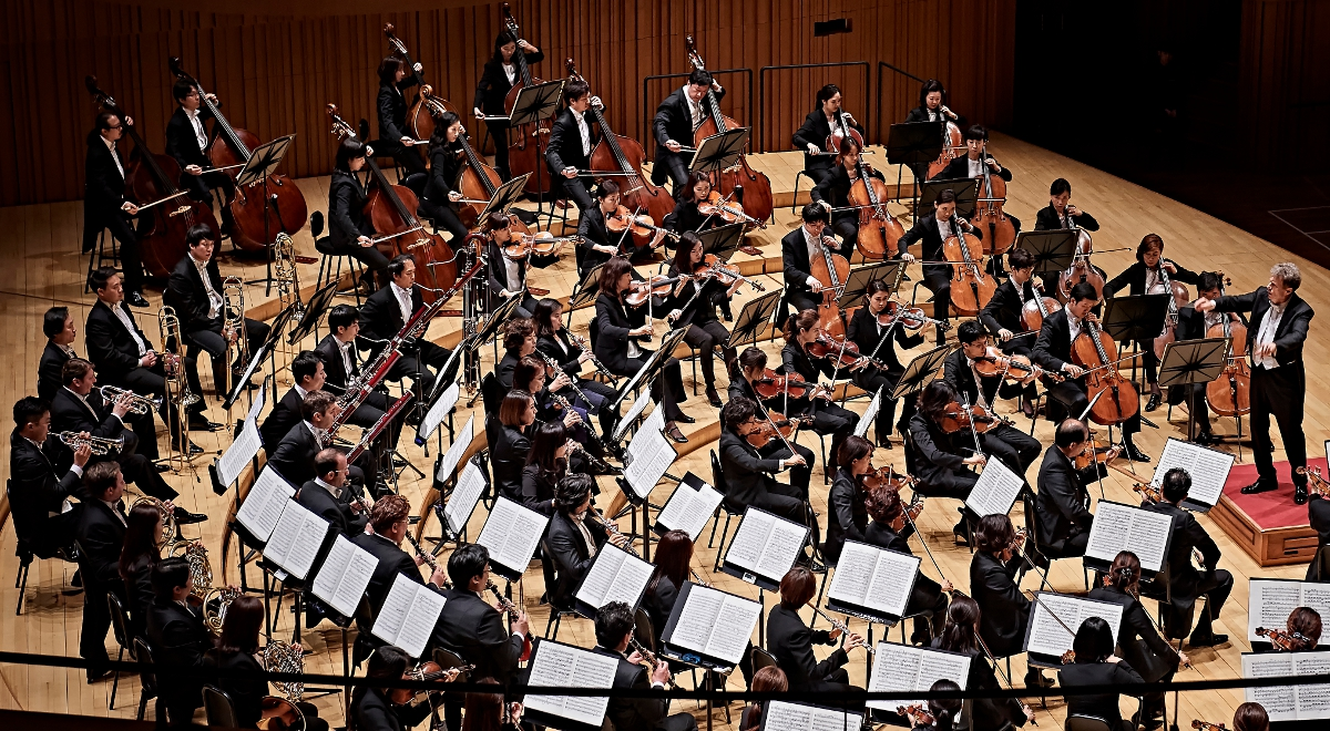 Korean Broadcasting System Symphony Orchestra