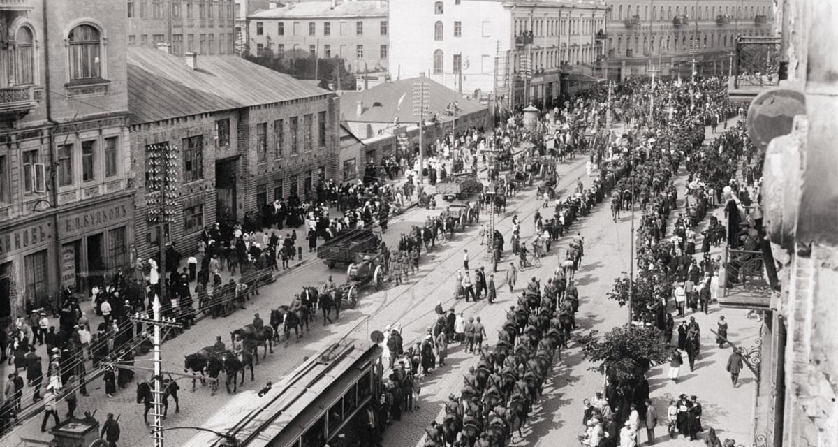 -    , 1920