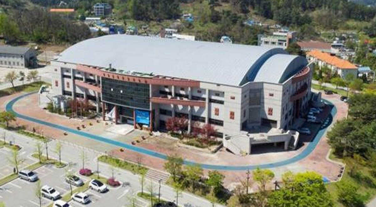 Gangneung Curling Center