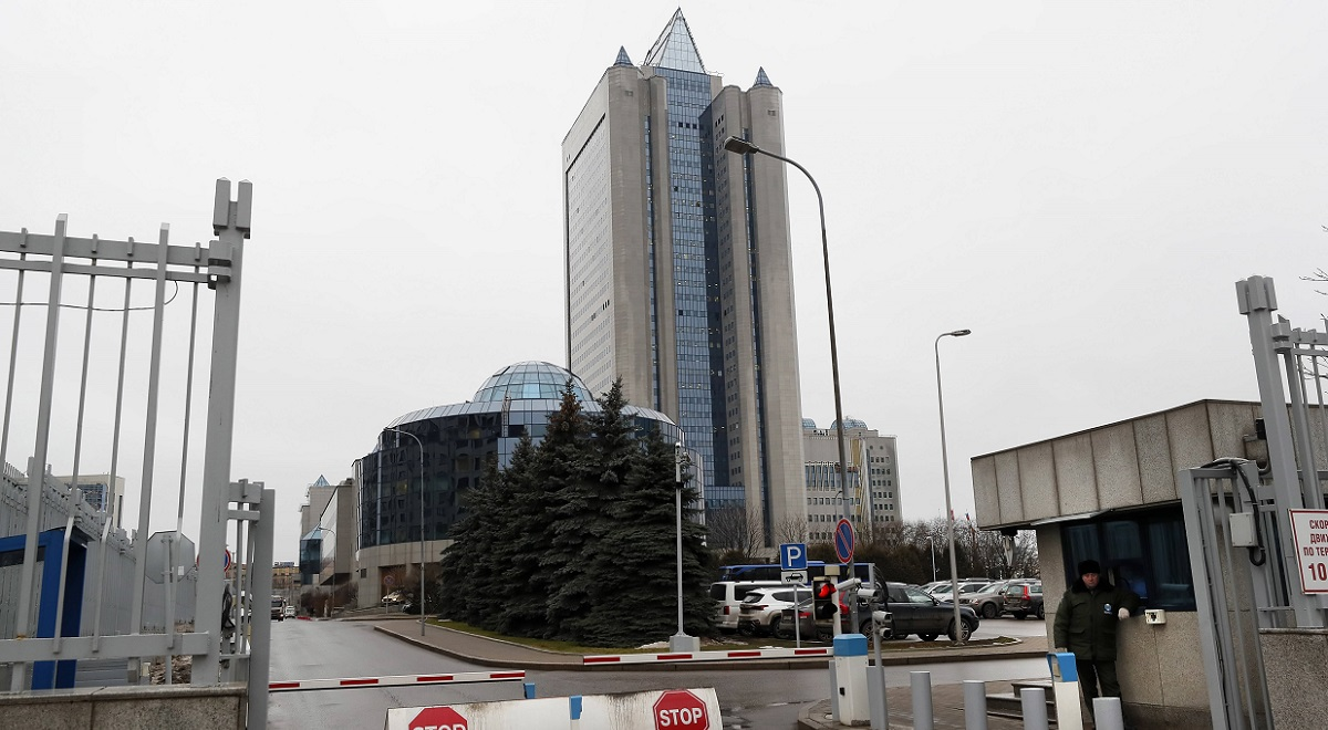 The Moscow headquarters of Russias Gazprom company.