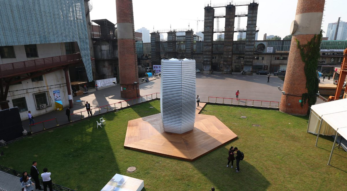 Smog Free Tower 1200 PAP.jpg