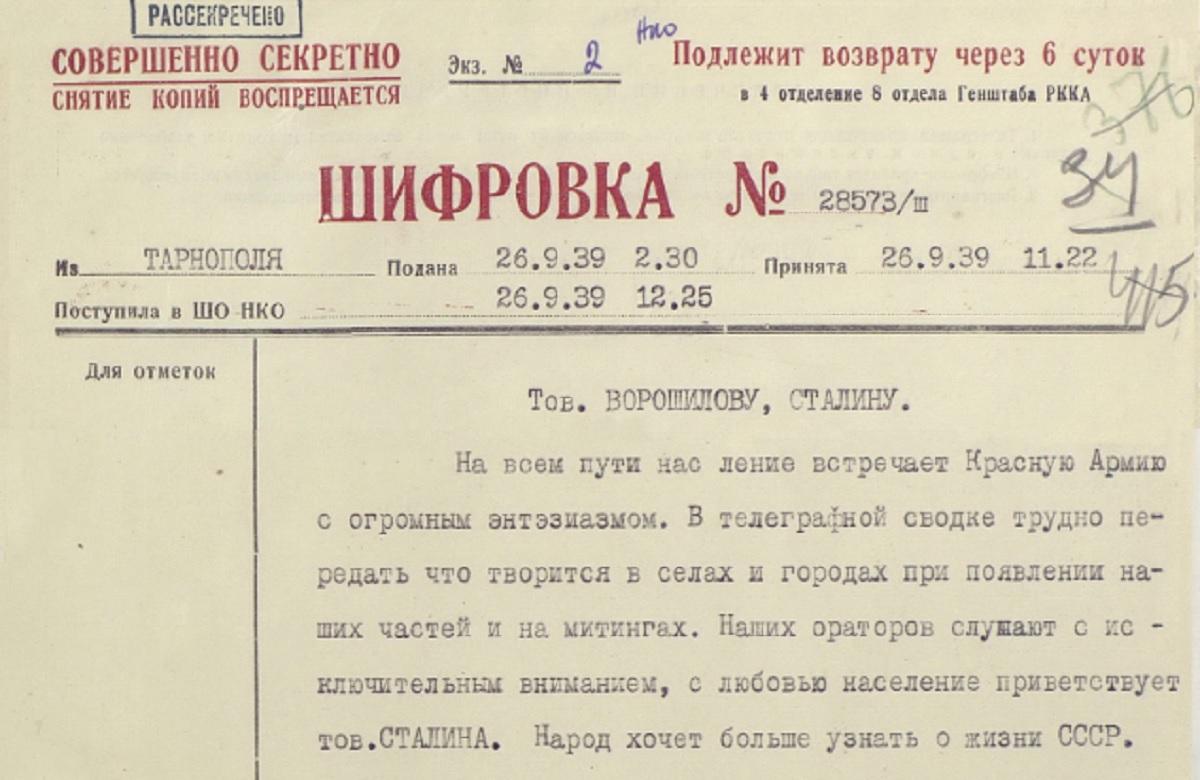 ,                   . 26 c 1939 .
