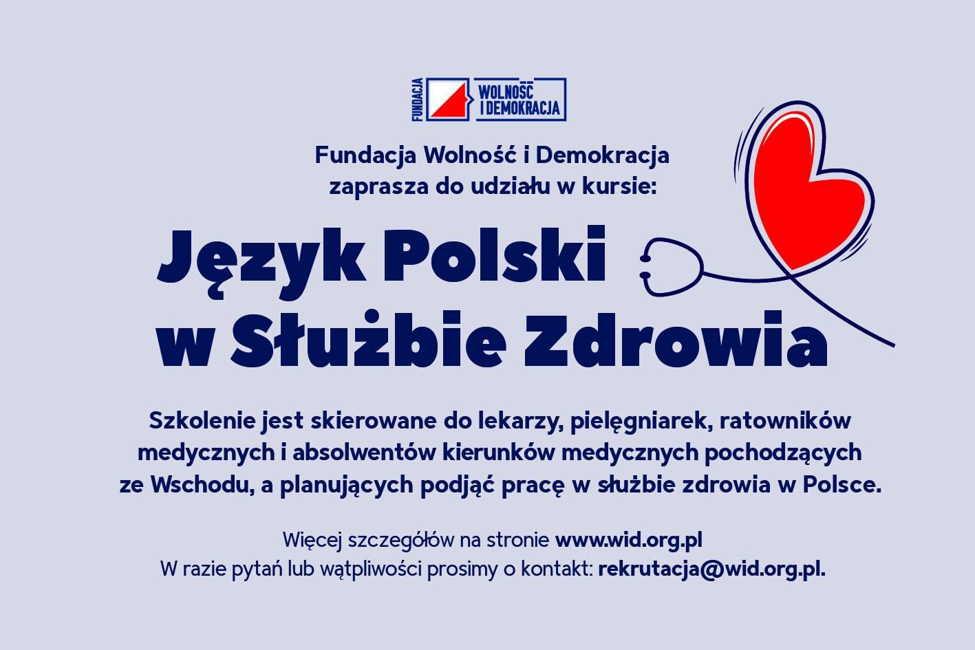 Стартовал проект «Польский язык в здравоохранении», адресованный медикам из-за границы Польши