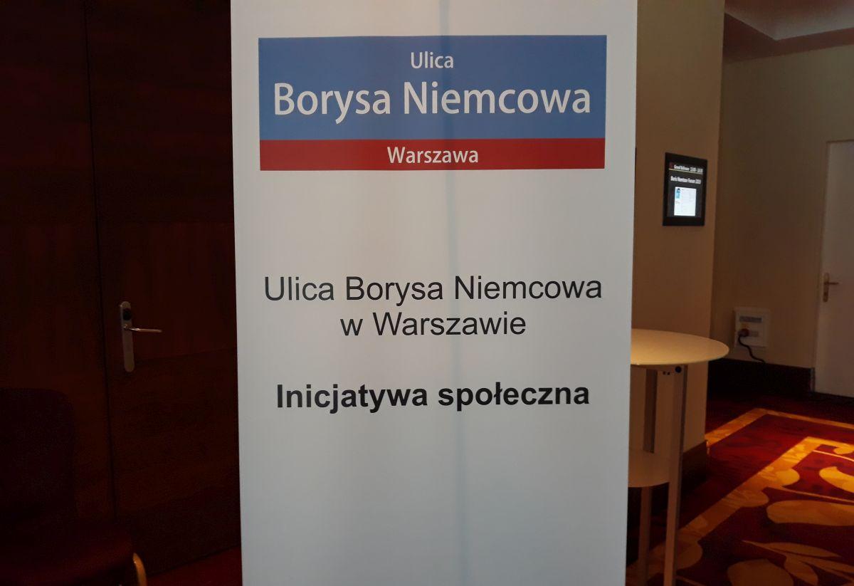 На Форуме Бориса Немцова в Варшаве была вывинута общественная инициатива назвать одну из улиц польской столицы именем Бориса Немцова