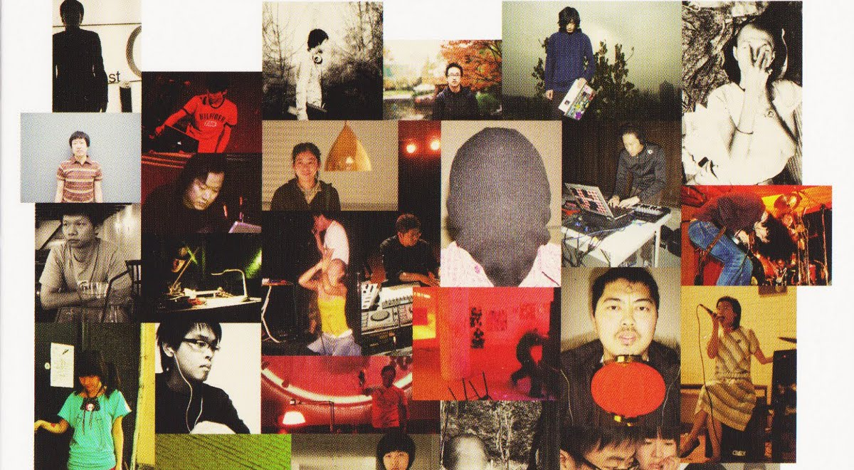 An Anthology Of Chinese Experimental Music 1992-2008, fragm. okładki płyty